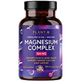 Plant.O Premium Magnesium Supplement [Vegan Oxide & Citrate, 500mg] High Absorption Complex for Sleep Aid, Calm, Muscle Relaxer, Natural Energy, Stress & Anxiety Relief, Non-GMO 120 Veggie Pills